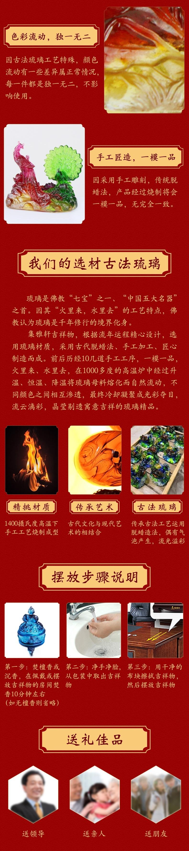 宋韶光属虎吉祥物凤雀迎春(图5)